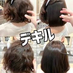 グレージュ 縮毛矯正 ナチュラル 髪質改善 ヘアスタイルや髪型の写真・画像