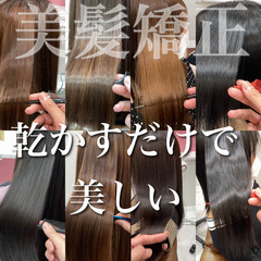 縮毛矯正 トリートメント ナチュラル ロング ヘアスタイルや髪型の写真・画像