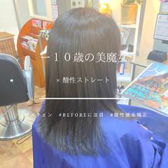 縮毛矯正 美シルエット 艶髪 ナチュラル ヘアスタイルや髪型の写真・画像
