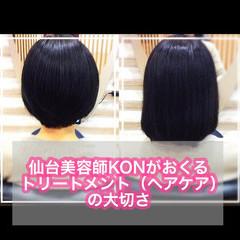 ナチュラル 髪質改善 髪質改善カラー ミディアム ヘアスタイルや髪型の写真・画像