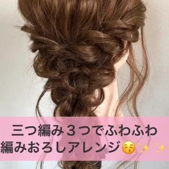 フェミニン ヘアアレンジ ミディアム 簡単ヘアアレンジ ヘアスタイルや髪型の写真・画像