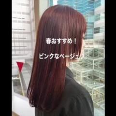 ピンクバイオレット ピンクパープル モード ワンレン ヘアスタイルや髪型の写真・画像