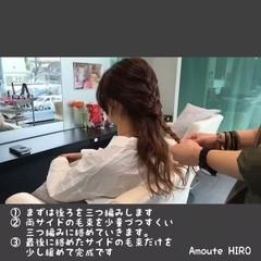 セミロング 外国人風 ヘアアレンジ 編み込み ヘアスタイルや髪型の写真・画像