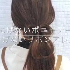 ロング ヘアアレンジ リボンアレンジ リボン ヘアスタイルや髪型の写真・画像
