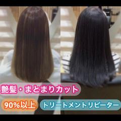 ナチュラル セミロング 髪質改善カラー うる艶カラー ヘアスタイルや髪型の写真・画像