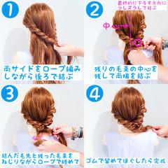 デート ロング 簡単ヘアアレンジ 夏 ヘアスタイルや髪型の写真・画像