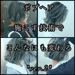 ハイライト ナチュラル バレイヤージュ グレージュ ヘアスタイルや髪型の写真・画像