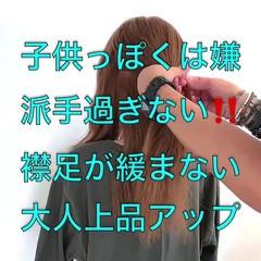 フェミニン 涼しげ 簡単ヘアアレンジ ヘアアレンジ ヘアスタイルや髪型の写真・画像