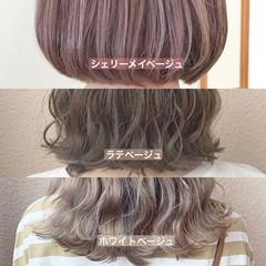 透明感カラー ブリーチカラー 大人可愛い ミニボブ ヘアスタイルや髪型の写真・画像