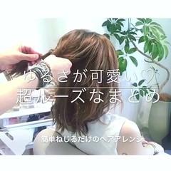 ルーズ フェミニン 簡単ヘアアレンジ ヘアアレンジ ヘアスタイルや髪型の写真・画像