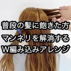 ヘアアレンジ フェミニン アップ ヘアセット ヘアスタイルや髪型の写真・画像