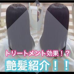 大人ロング 髪質改善トリートメント うる艶カラー セミロング ヘアスタイルや髪型の写真・画像