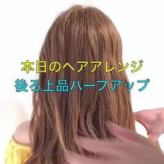 ヘアアレンジ デート ロング ハーフアップ ヘアスタイルや髪型の写真・画像