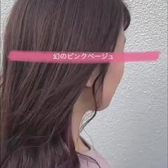 大人かわいい ピンクベージュ ミルクティーベージュ 春ヘア ヘアスタイルや髪型の写真・画像