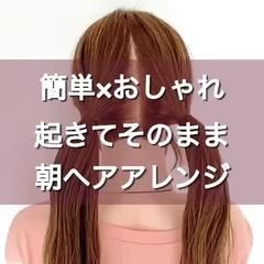 フェミニン セルフヘアアレンジ ダウンスタイル ヘアセット ヘアスタイルや髪型の写真・画像