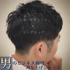 刈り上げ マッシュショート コンサバ メンズ ヘアスタイルや髪型の写真・画像