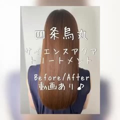 髪質改善トリートメント 髪質改善 ロング 髪質改善カラー ヘアスタイルや髪型の写真・画像