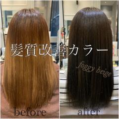 髪質改善トリートメント 髪質改善 レイヤーカット 大人かわいい ヘアスタイルや髪型の写真・画像