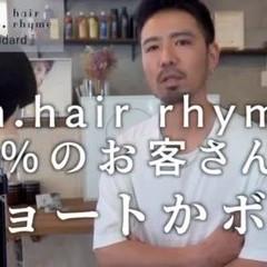 ショートヘア マッシュ ショートボブ グラデーションボブ ヘアスタイルや髪型の写真・画像