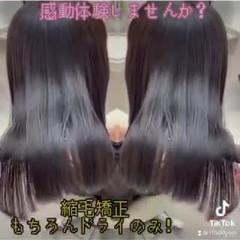 最新トリートメント トリートメント 縮毛矯正 髪質改善 ヘアスタイルや髪型の写真・画像