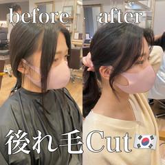 韓国ヘア ヨシンモリ 後れ毛 オルチャン ヘアスタイルや髪型の写真・画像