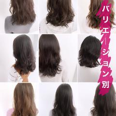 イルミナカラー セミロング グレージュ デジタルパーマ ヘアスタイルや髪型の写真・画像
