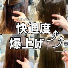 髪質改善 ミディアム 縮毛矯正 グレージュ ヘアスタイルや髪型の写真・画像