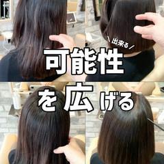 セミロング 髪質改善 ストレート ブリーチなし ヘアスタイルや髪型の写真・画像