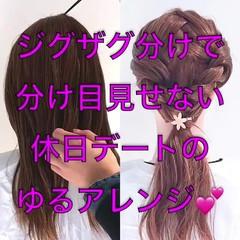 フェミニン ヘアアレンジ デート ロング ヘアスタイルや髪型の写真・画像