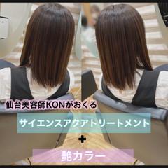 うる艶カラー 髪質改善 ミディアム ナチュラル ヘアスタイルや髪型の写真・画像