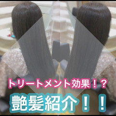 セミロング 髪質改善トリートメント 髪質改善 大人ロング ヘアスタイルや髪型の写真・画像
