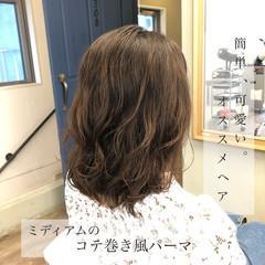 エアウェーブ ゆるふわパーマ ナチュラル 外国人風パーマ ヘアスタイルや髪型の写真・画像