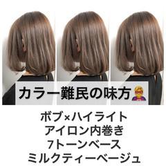 ミルクティーベージュ ハイライト フェミニン ボブ ヘアスタイルや髪型の写真・画像