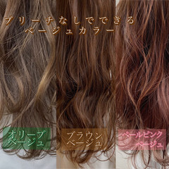 3Dハイライト ミディアムヘアー ミディアム 大人ハイライト ヘアスタイルや髪型の写真・画像
