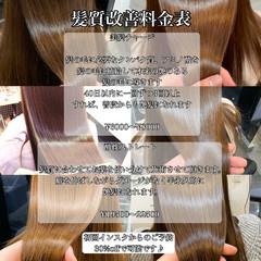 髪質改善カラー ロング ストレート ナチュラル ヘアスタイルや髪型の写真・画像