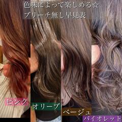 デジタルパーマ グレージュ ナチュラル ハイライト ヘアスタイルや髪型の写真・画像