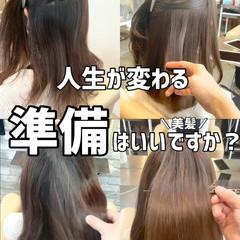セミロング 縮毛矯正 ブリーチなし 髪質改善 ヘアスタイルや髪型の写真・画像