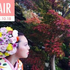 アップスタイル ヘアアレンジ ミディアム 成人式 ヘアスタイルや髪型の写真・画像