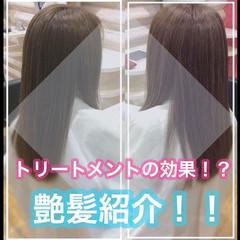 髪質改善カラー うる艶カラー 髪質改善トリートメント ロング ヘアスタイルや髪型の写真・画像
