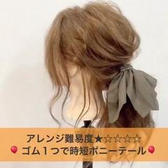 ミディアム ナチュラル ショート 簡単ヘアアレンジ ヘアスタイルや髪型の写真・画像