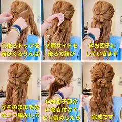 三つ編み フェミニン 簡単ヘアアレンジ ハーフアップ ヘアスタイルや髪型の写真・画像