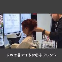 ルーズ ミディアム お団子 デート ヘアスタイルや髪型の写真・画像