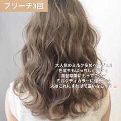 ナチュラル ミルクティーベージュ デート モテ髪 ヘアスタイルや髪型の写真・画像