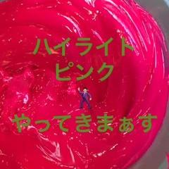 ベージュ ストリート ピンク コリアンピンク ヘアスタイルや髪型の写真・画像