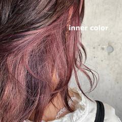 インナーカラー ナチュラル ピンク デザインカラー ヘアスタイルや髪型の写真・画像