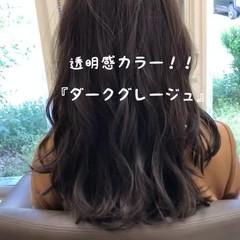 ダークカラー ロング 大人かわいい グレージュ ヘアスタイルや髪型の写真・画像