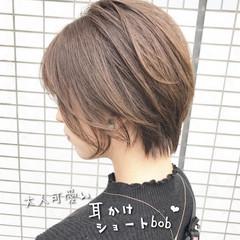 モテボブ ナチュラル アッシュグレージュ ショートボブ ヘアスタイルや髪型の写真・画像