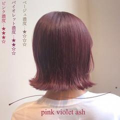 ピンクベージュ フェミニン 透明感カラー ボブ ヘアスタイルや髪型の写真・画像