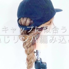 ロング キャップ フェミニン ヘアアレンジ ヘアスタイルや髪型の写真・画像