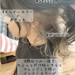 ハイトーン インナーカラーグレージュ インナーカラー グレージュ ヘアスタイルや髪型の写真・画像